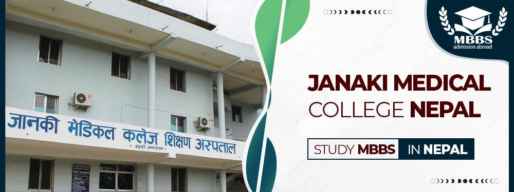 Janaki Medical College Nepal : Fee, Ranking, Admission, Eligibility!