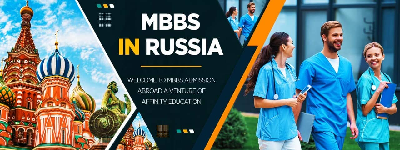 mci approved medical colleges in russia