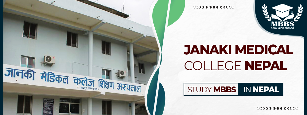 Janaki Medical College Nepal : Fee, Ranking, Admission, Eligibility!
