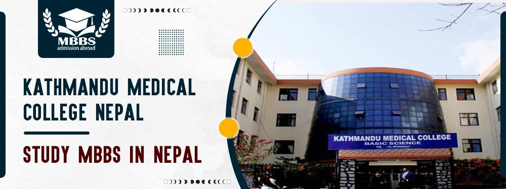 Kathmandu Medical College: Fee, Ranking, Admission, Eligibility!