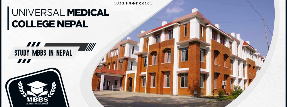 Universal Medical College Nepal| MBBS in Nepal| MCI Approved
