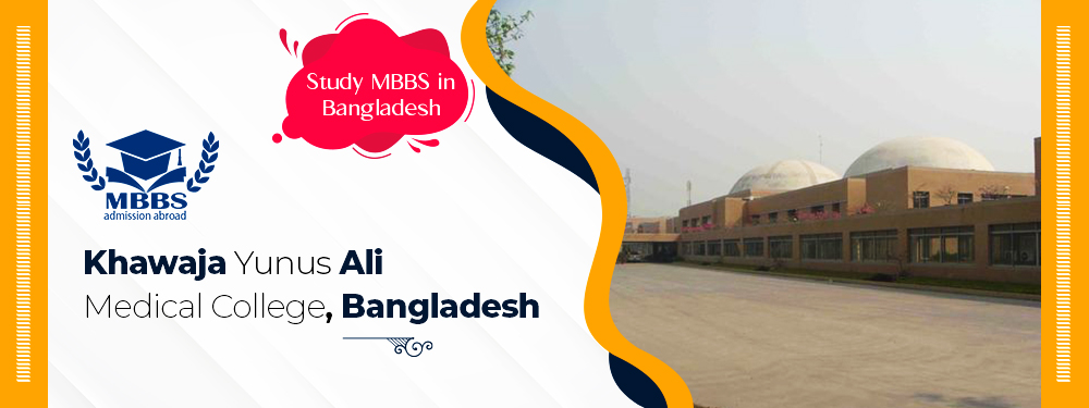 Khawaja Yunus Ali Medical College, Bangladesh | Mbbs Admission, Fee, Ranking