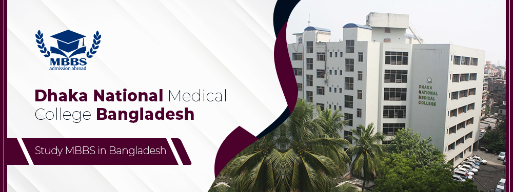 Dhaka National Medical College | MBBS Admission, Fees Structure