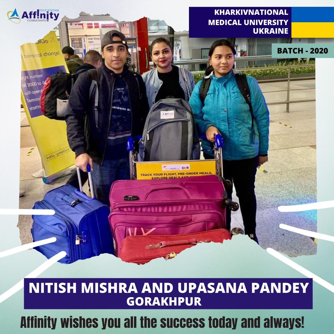 kharkiv-national-medical-university-info5
