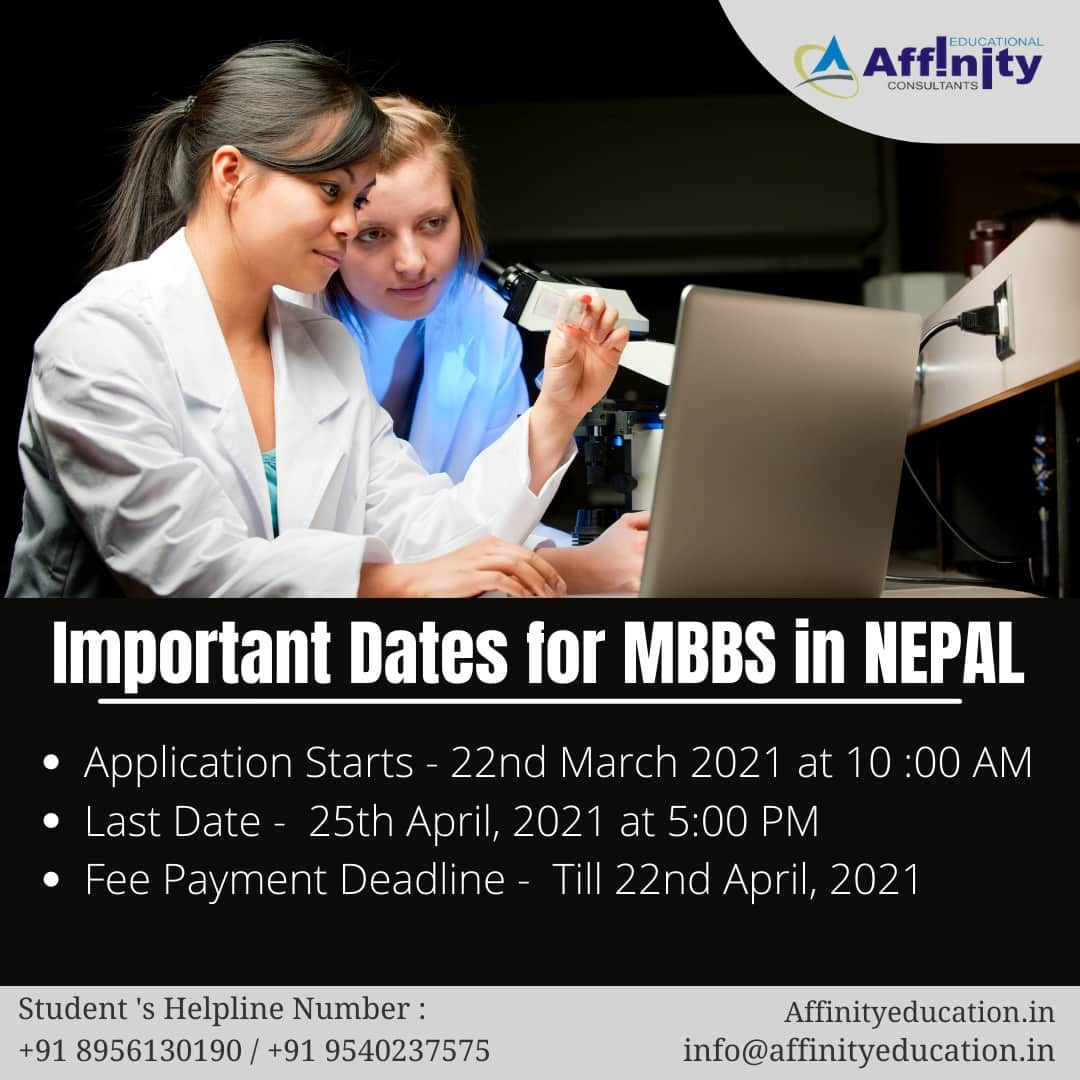 important dates for mbbs in nepal