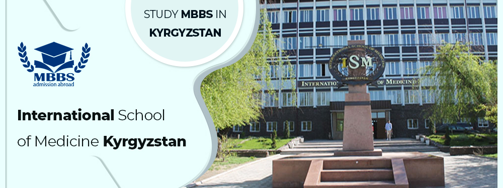 International Higher School of Medicine (ISM IUK) Kyrgyzstan
