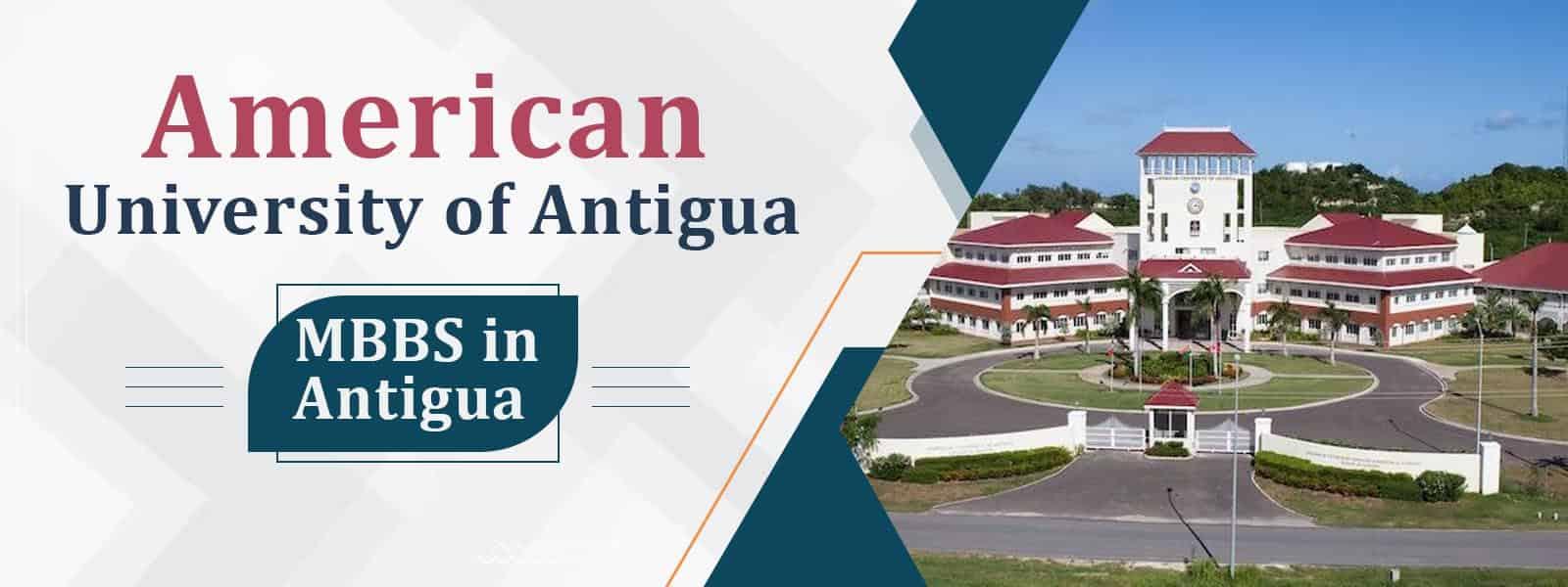 American University of Antigua MBBS Fees 2021
