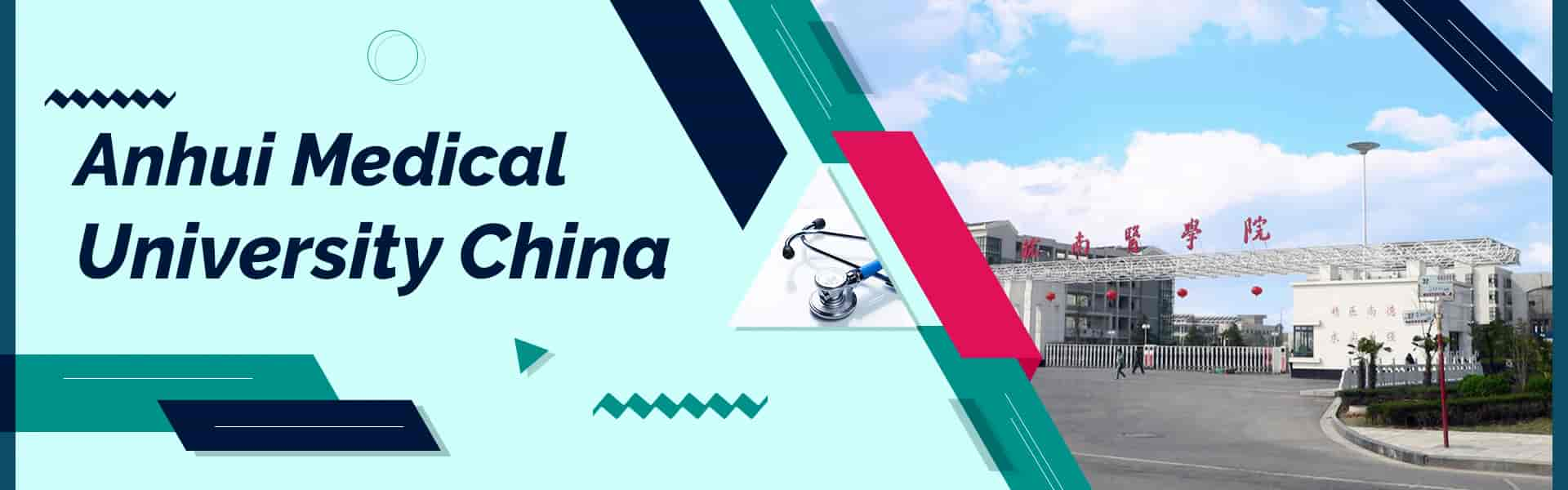 Anhui Medical University MBBS Fees 2021 for Indian Students