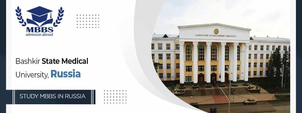 Bashkir State Medical University Admission 2021