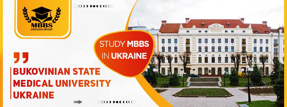 Bukovinian State Medical University Course, Fee, Scholarship