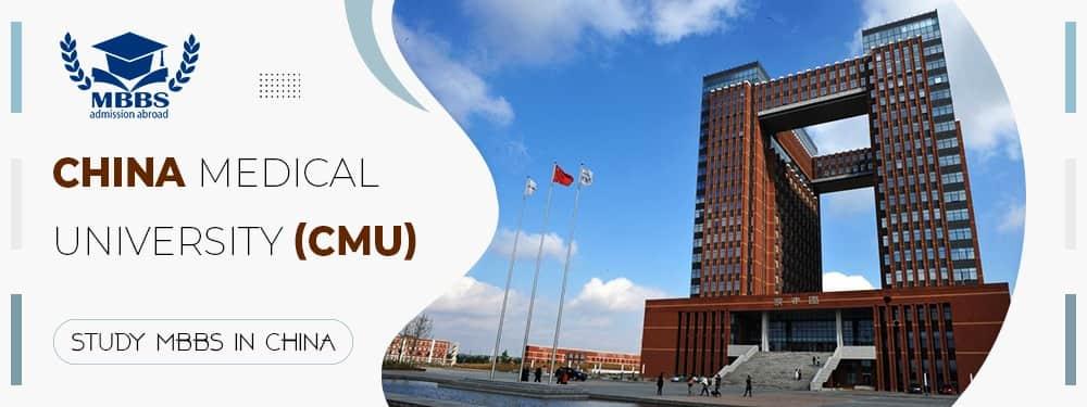 China Medical University Shenyang
