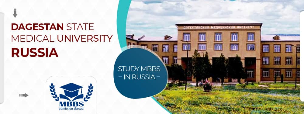 Dagestan State Medical University Russia | MBBS Admission Fees MBBS Admission Abroad