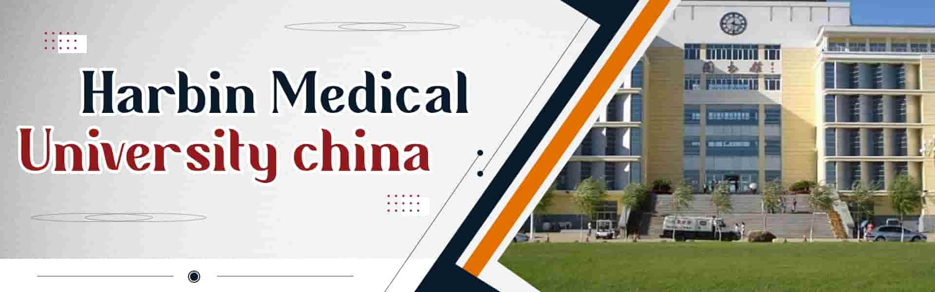 Harbin Medical University (HMU China)