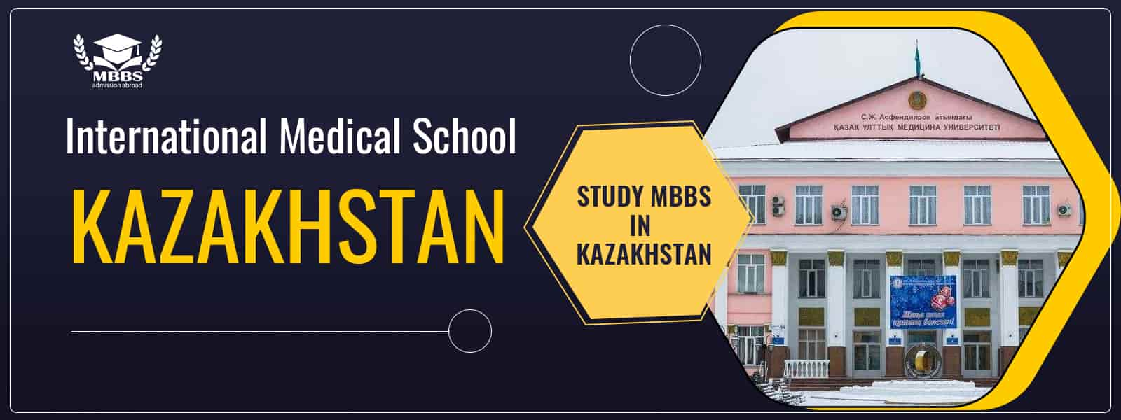 International Medical School | IMS Kazakhstan