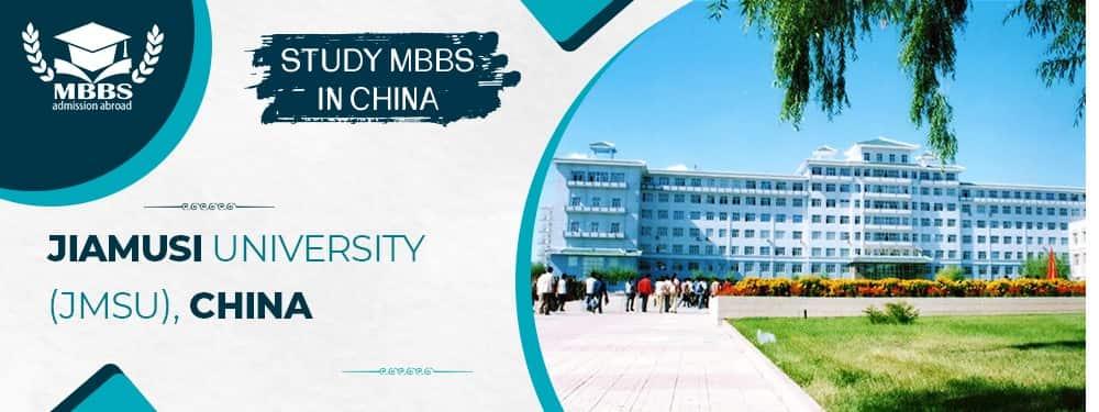 Jiamusi University (JMSU), China