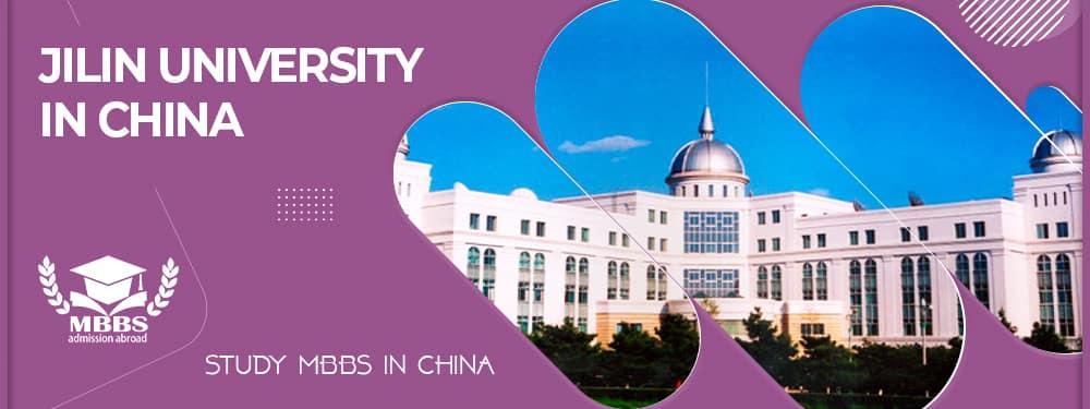 Jilin University China