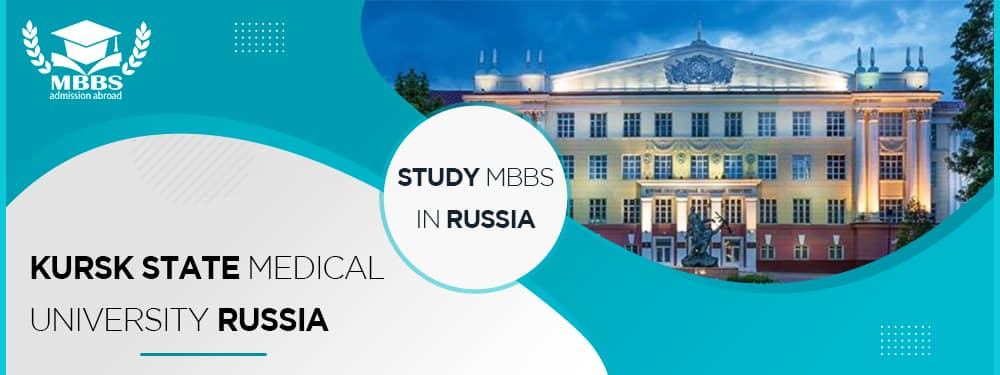 Kursk State Medical University Russia