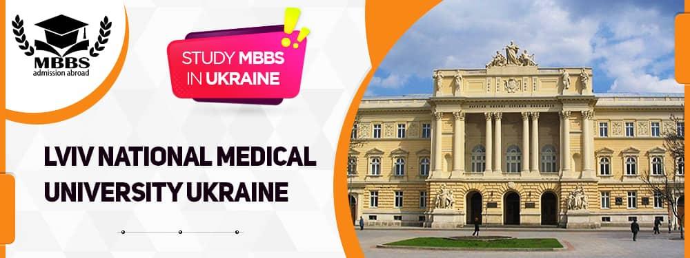Lviv National Medical University Ukraine | Courses, Fees Structure