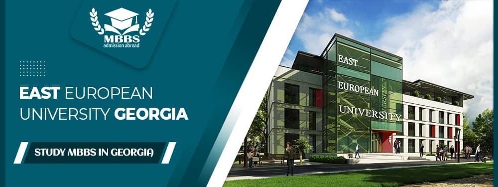 East European University | MBBS in Georgia | Affordable Fee