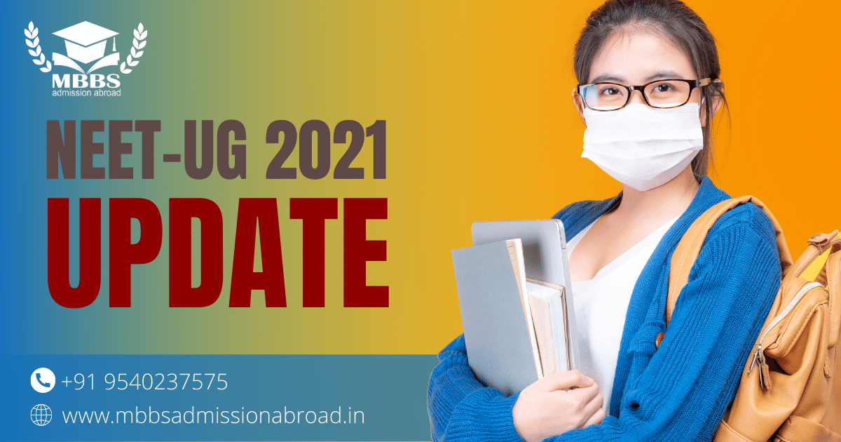 The NEET-UG 2021 will not be postponed: Education ministry