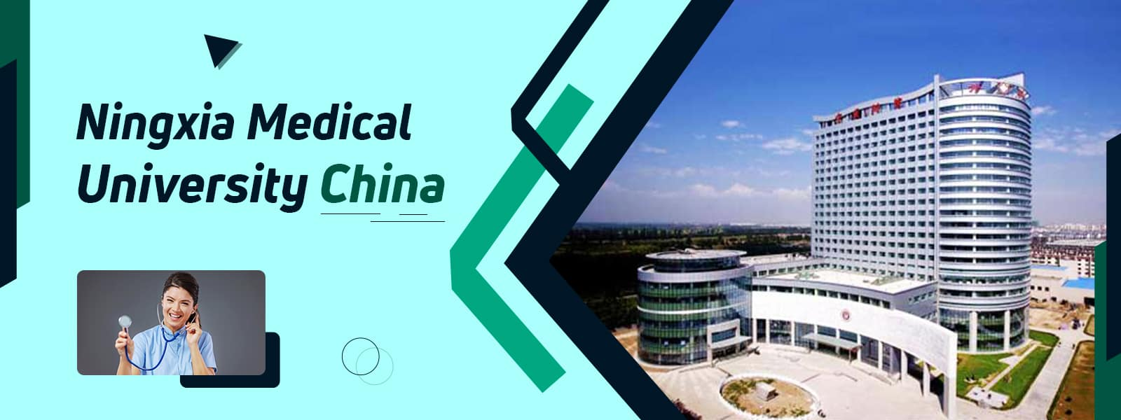 Ningxia Medical University NXMU China