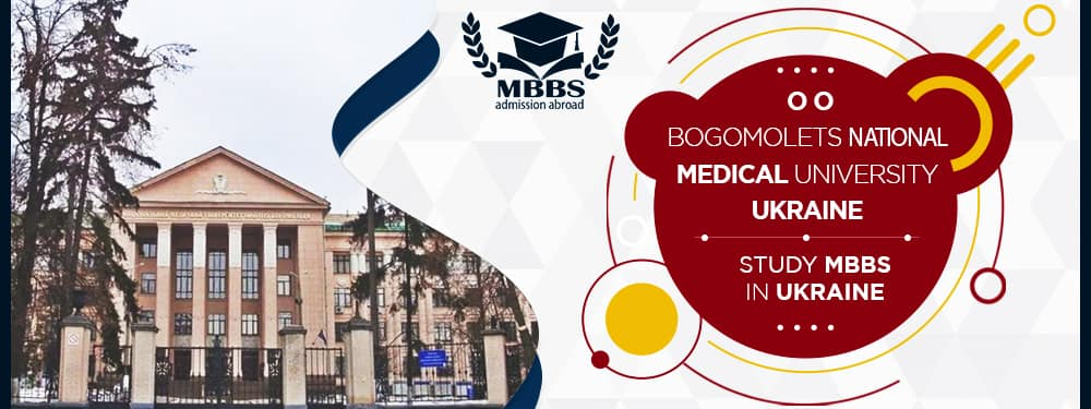MBBS in OO Bogomolets National Medical University: Fees, Ranking, Admissions