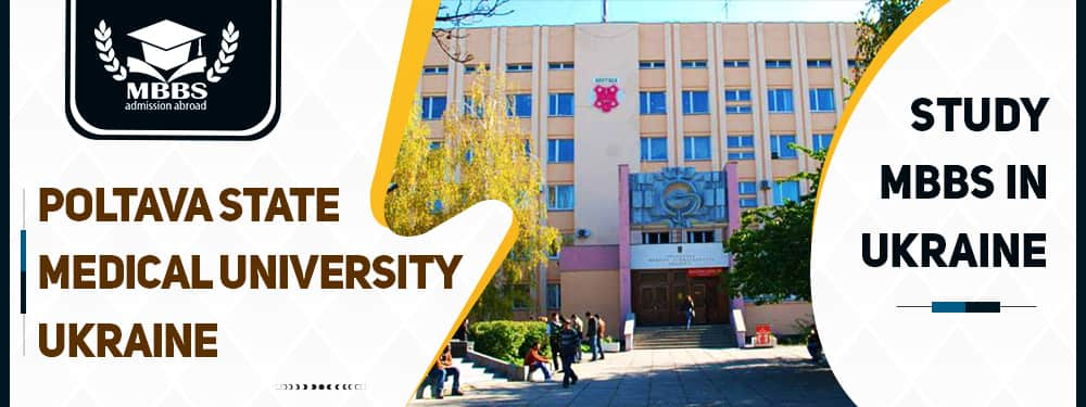 Poltava State Medical University Ukraine