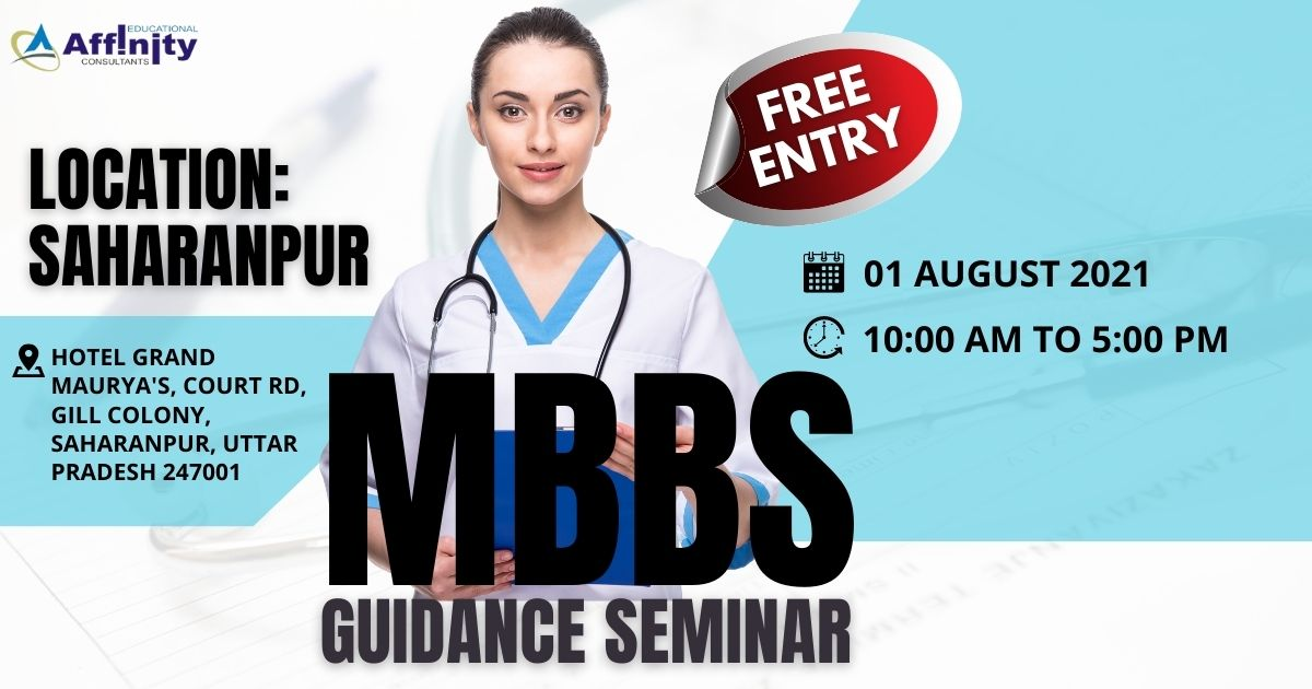 A Seminar to Solve all your MBBS Related Doubts