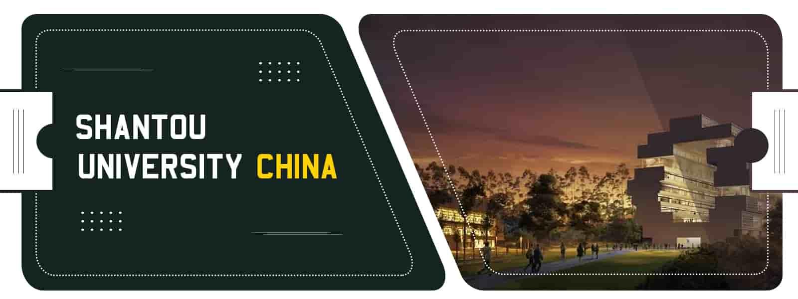 Shantou University Medical College China