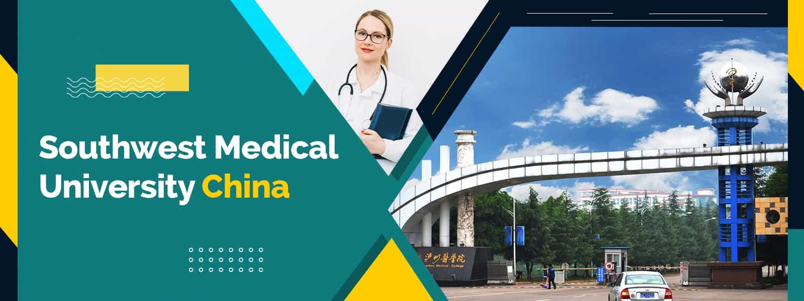 Southwest Medical University China