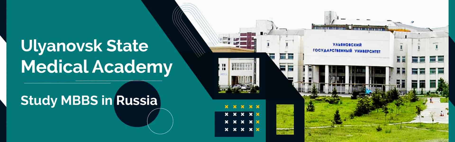 Ulyanovsk State Medical University