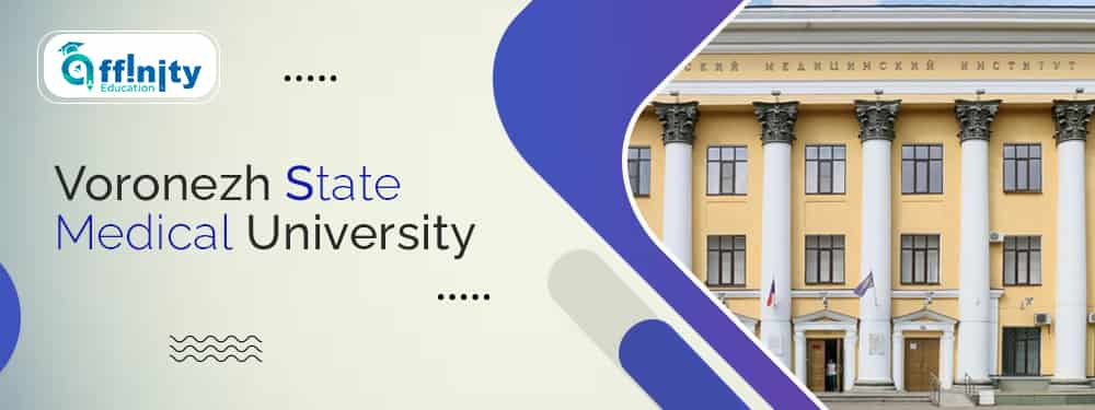 Voronezh State Medical University: Fees, Ranking, Admission, Courses