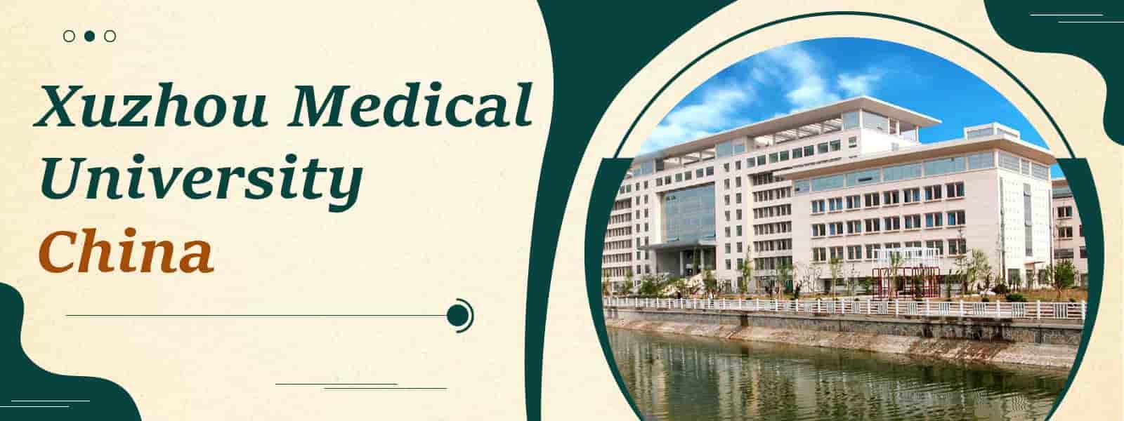 Xuzhou Medical University (XZMU Admission 2021)